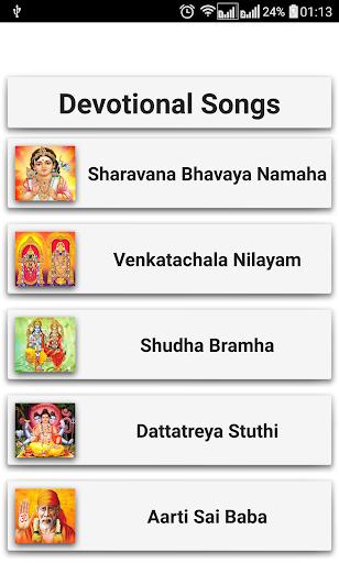 Devotional Songs 5 تصوير الشاشة