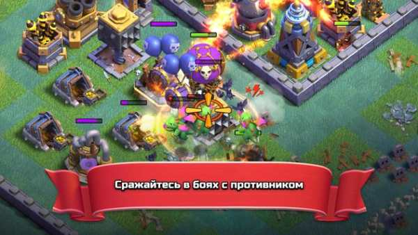 Clash of Clans screenshot 4
