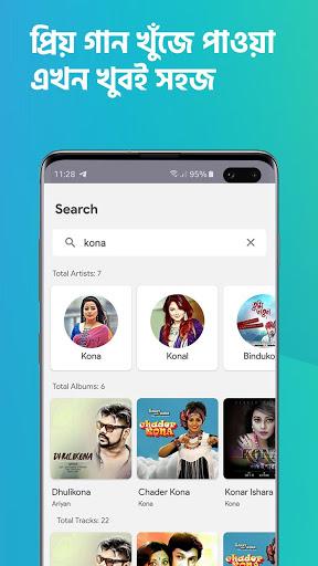 Shadhin Music 5 تصوير الشاشة