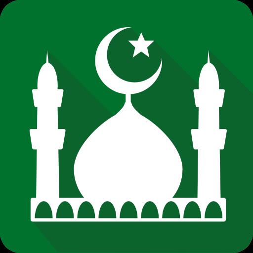 Muslim Pro - آذان وقرآن أيقونة
