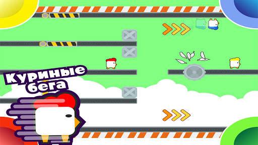 Игры на двоих троих 4 игрока - змея,танки,Футбол скриншот 2