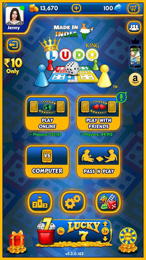 Ludo King screenshot 4