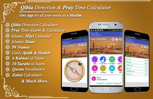 Qibla Direction Finder & Prayer Time Alarm screenshot 1