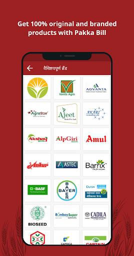AgroStar: Kisan Helpline & Farmers Agriculture App screenshot 1
