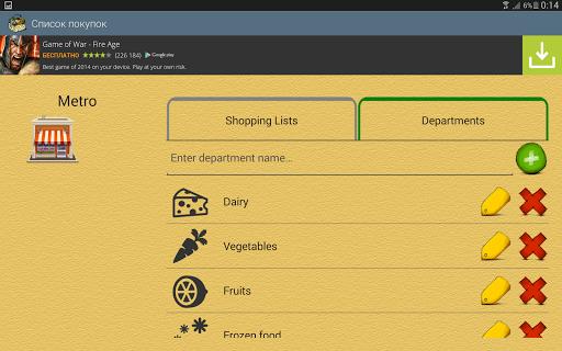 Shopping List screenshot 20
