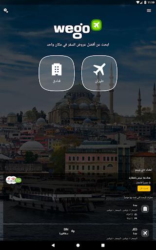 Wego - حجز طيران وفنادق - عروض سياحية - ويجو 17 تصوير الشاشة
