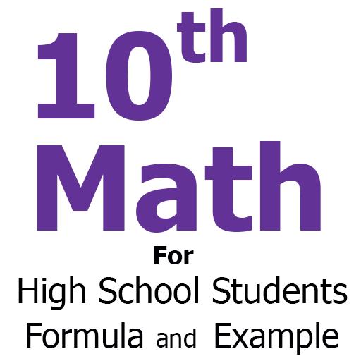 10th Class Math Formula أيقونة