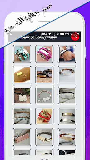 Name On Necklace - Name Art screenshot 1