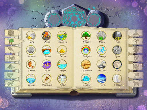 Алхимия на бумаге скриншот 14