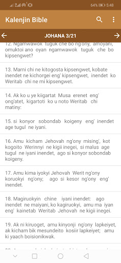 Kalenjin Bible - Old and New Testament 6 تصوير الشاشة