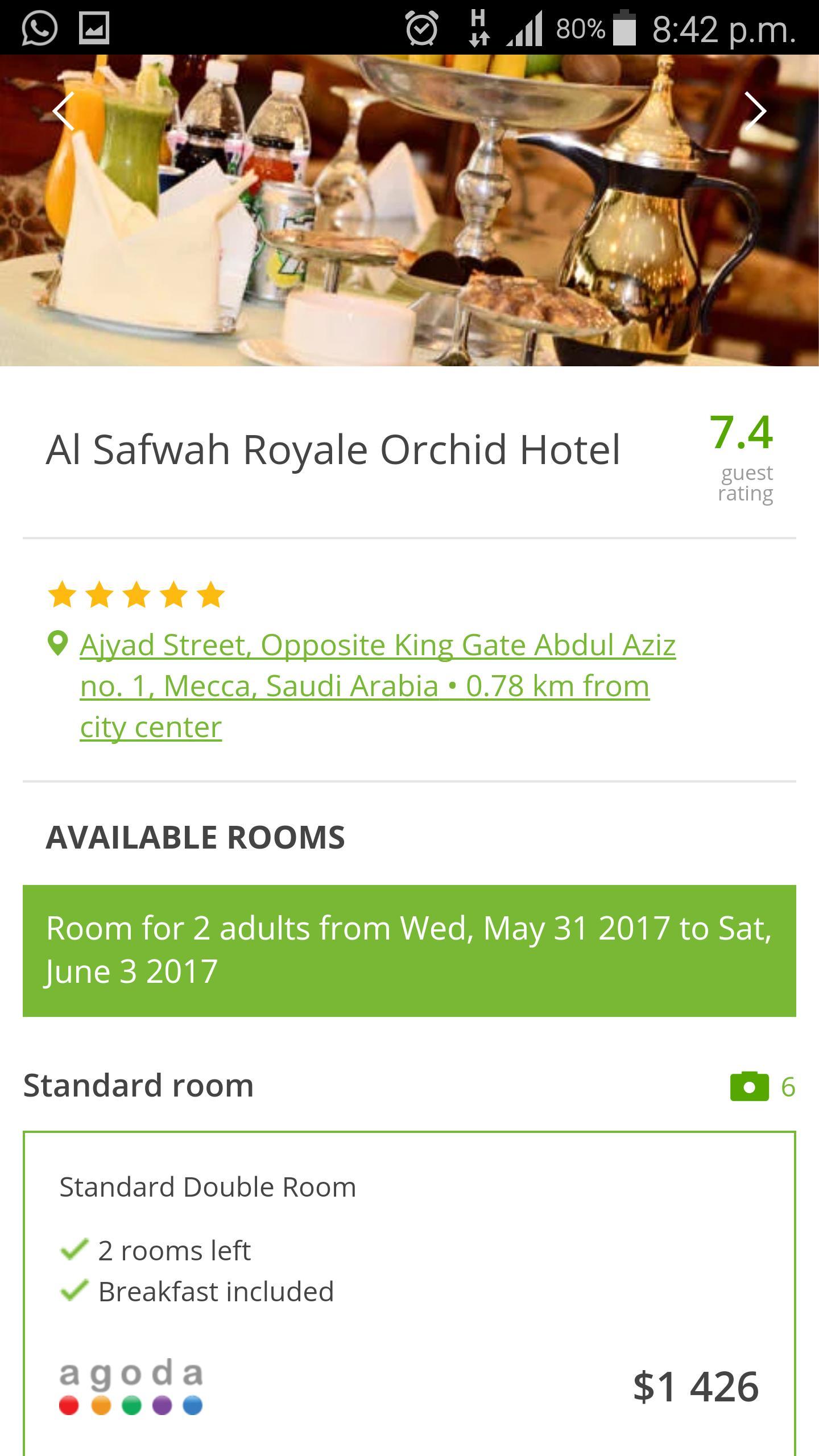 Hotel Reservations 8 تصوير الشاشة