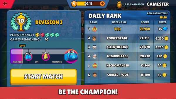 Football X – Online Multiplayer Football Game screenshot 16