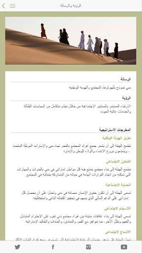 CDA Dubai screenshot 9