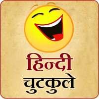 Latest Hindi Jokes on 9Apps