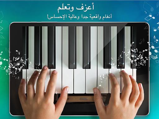 بيانو حقيقي مجانا 7 تصوير الشاشة
