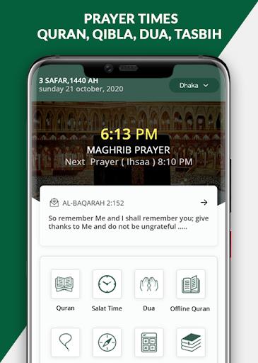 Muslim  Молитвенные времена, Коран, Кибла, Тасбих скриншот 1