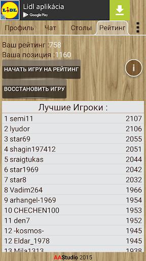 Backgammon - Narde screenshot 8