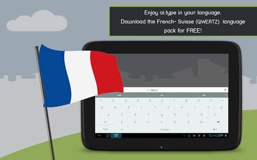 ai.type French Dictionary screenshot 17