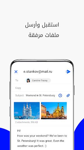 البريد الالكتروني Mail.ru 4 تصوير الشاشة