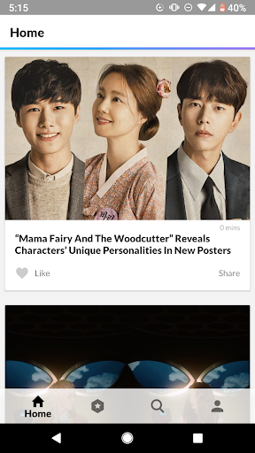 Soompi - Awards, K-Pop & K-Drama News 1 تصوير الشاشة