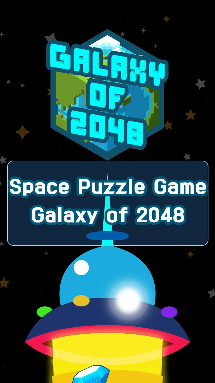 Galaxy of 2048 : Space City Construction Game screenshot 8
