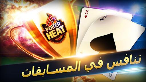 Poker heat: لعبة البوكر 3 تصوير الشاشة