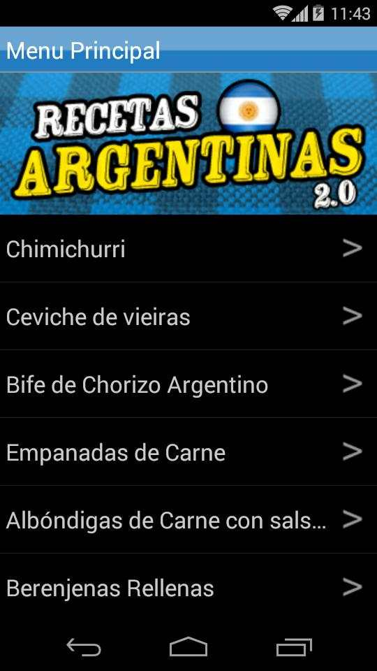 Recetas Argentinas 2.0 screenshot 1
