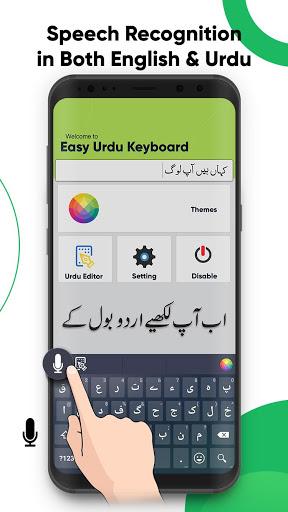 Easy Urdu Keyboard 2021 - اردو - Urdu on Photos 1 تصوير الشاشة