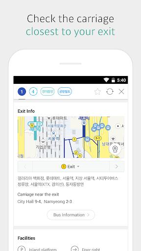 KakaoMetro - Subway Navigation screenshot 2
