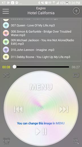 MePlayer Music (MP3, MP4 Audio Player) screenshot 4