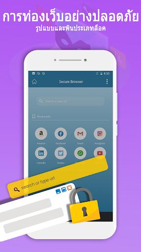 Gallery Vault & Photo Vault:Folder Lock & App Lock screenshot 7