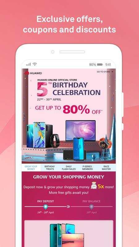 Huawei Store 3 تصوير الشاشة