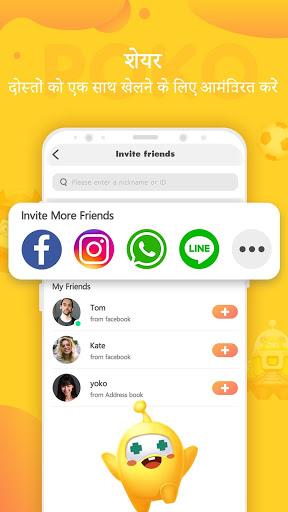 POKO - नए दोस्तों के साथ खेलें स्क्रीनशॉट 5