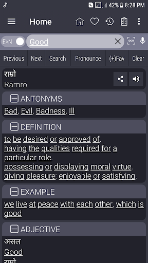 English Nepali Dictionary screenshot 1
