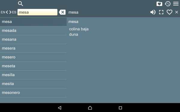 Spanish English Dictionary screenshot 10