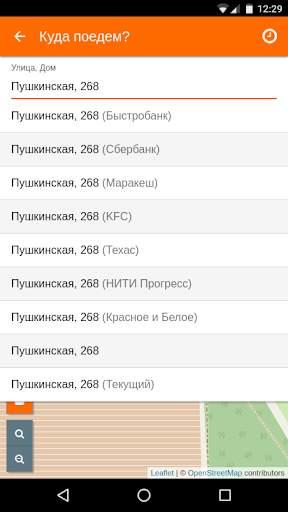 такси ДЕРБЕНТ скриншот 3