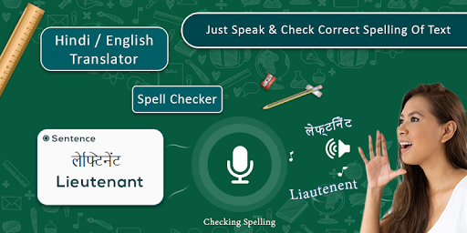 Hindi English Translator screenshot 5