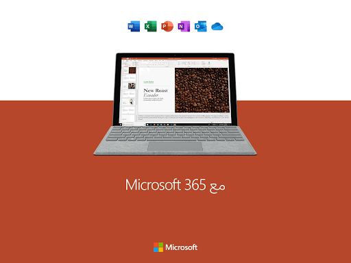 Microsoft PowerPoint 10 تصوير الشاشة