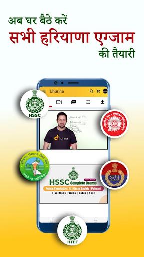 Dhurina - Live Classes, Online Test, eBooks, Notes screenshot 3