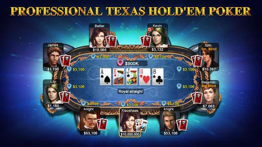 DH Texas Poker - Texas Hold'em 3 تصوير الشاشة