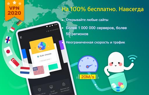 NetCapsule VPN   Бесплатный прокси, быстрый VPN скриншот 1