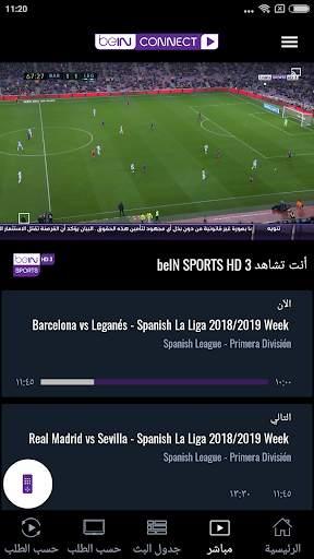 beIN CONNECT screenshot 2