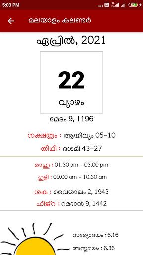 Malayalam Calendar 2021 screenshot 6