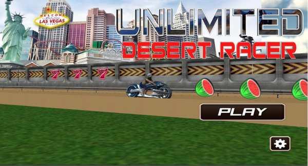 Desert Racer Runner screenshot 5