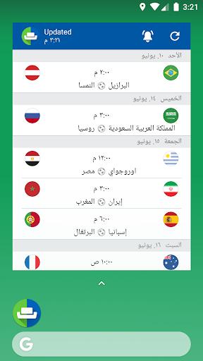 SofaScore - نتائج المباريات 7 تصوير الشاشة