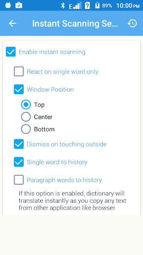 Yoruba Dictionary Multifunctional screenshot 10