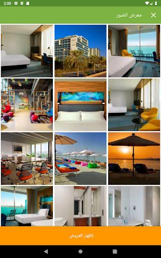Wego - حجز طيران وفنادق - عروض سياحية - ويجو 16 تصوير الشاشة