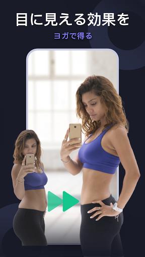 毎日ヨガ (Daily Yoga) - Yoga Fitness App screenshot 7