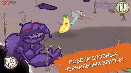 Draw a Stickman: EPIC 2 скриншот 5