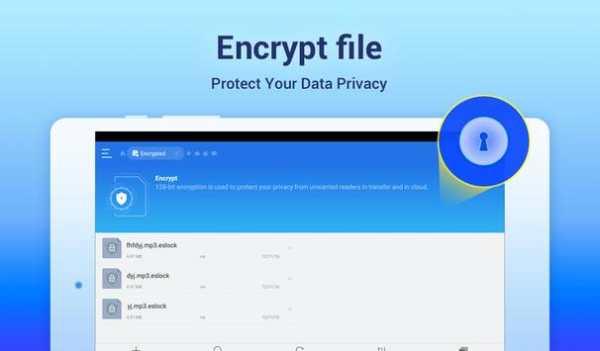 ES File Explorer File Manager screenshot 13